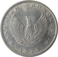 obverse of 10 Lepta - Regime of the Colonels (1973) coin with KM# 103 from Greece. Inscription: ΕΛΛΗΝΙΚΗ ΔΗΜΟΚΡΑΤΙΑ 1973