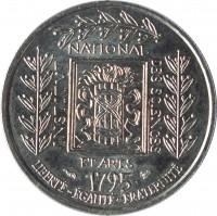 obverse of 1 Franc - Institute of France (1995) coin with KM# 1133 from France. Inscription: INSTITVT NATIONAL DES SCIENCES ET ARTS 1795 LIBERTÉ - ÉGALITÉ - FRATERNITÉ