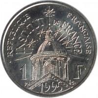 reverse of 1 Franc - Institute of France (1995) coin with KM# 1133 from France. Inscription: REPUBLIQUE FRANÇAISE INSTITUT DE FRANCE 1 F R. 1995 C.