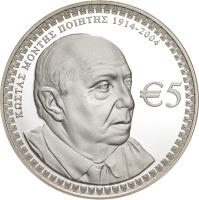 reverse of 5 Euro - The Poet Costas Montis (2014) coin with KM# 101 from Cyprus. Inscription: ΚΩΣΤΑΣ ΜΟΝΤΗΣ ΠΟΙΗΤΗΣ 1914-2014 €5