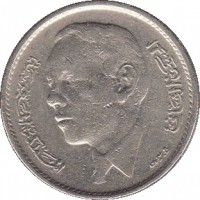 obverse of 1 Dirham - Hassan II - 1'st Portrait (1965 - 1969) coin with Y# 56 from Morocco. Inscription: المملكة المغربية الحسن الثاني