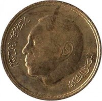 obverse of 20 Santimat - Hassan II - 2'nd Portrait (1974) coin with Y# 61 from Morocco. Inscription: المملكة المغربية الحسن الثاني