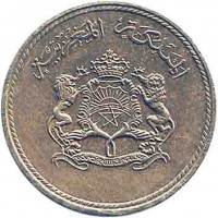 obverse of 5 Santimat - Hassan II - FAO (1974) coin with Y# 59 from Morocco. Inscription: المملكة المغربية
