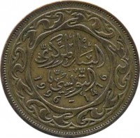 obverse of 50 Millimes (1960 - 2013) coin with KM# 308.1 from Tunisia. Inscription: البنك المركزي التونسي 1996 - 1416