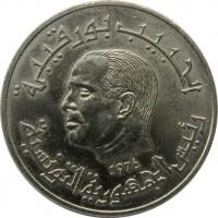 obverse of 1/2 Dinar - FAO (1976 - 1983) coin with KM# 303 from Tunisia. Inscription: الحبيب برقيبة 1976 رئيس الجمهورية التونسية