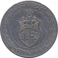 obverse of 1/2 Dinar - FAO (1996 - 2013) coin with KM# 346 from Tunisia. Inscription: الجمهوريه التونسية 1997-1418