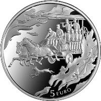 reverse of 5 Euro - 150 years of firefighting in Latvia (2015) coin with KM# 167 from Latvia. Inscription: 5 EURO