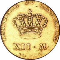 reverse of 12 Mark - Frederik V (1757 - 1763) coin with KM# 586 from Denmark. Inscription: PRUDENTIA ET CONSTANTIA · XII · MARK · · 1757 · V.H.