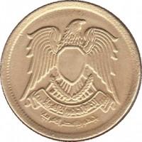 obverse of 10 Millièmes (1973 - 1976) coin with KM# 435 from Egypt. Inscription: جمهورية مصر العربية