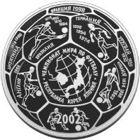 reverse of 100 Roubles - Football World's Cup 2002 (2002) coin with Y# 789 from Russia.