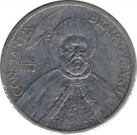 obverse of 1000 Lei - Constantin Brancoveanu (2000 - 2006) coin with KM# 153 from Romania. Inscription: CONSTANTIN BRANCOVEANU 1688 1714