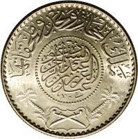 obverse of 1/4 Riyāl - Abdulaziz Ibn Saud (1928 - 1930) coin with KM# 10 from Saudi Arabia. Inscription: ملك الحجاز ونجد وملحقاتها عبد العزيز عبد الرحمن السعود