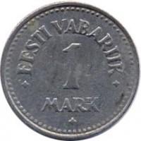 reverse of 1 Mark (1922) coin with KM# 1 from Estonia. Inscription: EESTI VABARIIK 1 MARK