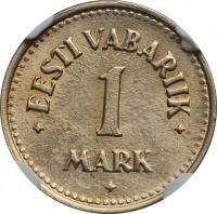 reverse of 1 Mark (1924) coin with KM# 1a from Estonia. Inscription: EESTI VABARIIK 1 MARK