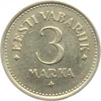 reverse of 3 Marka (1922) coin with KM# 2 from Estonia. Inscription: EESTI VABARIIK 3 MARKA