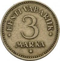 reverse of 3 Marka (1925) coin with KM# 2a from Estonia. Inscription: EESTI VABARIIK 3 MARKA