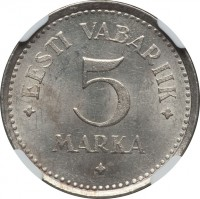 reverse of 5 Marka (1922) coin with KM# 3 from Estonia. Inscription: EESTI VABARIIK 5 MARKA