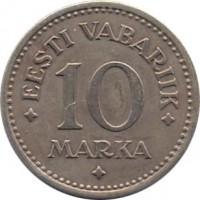 reverse of 10 Marka (1925) coin with KM# 4 from Estonia. Inscription: EESTI VABARIIK 10 MARKA