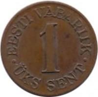 reverse of 1 Sent (1939) coin with KM# 19.1 from Estonia. Inscription: EESTI VABARIIK 1 ÜKS SENT