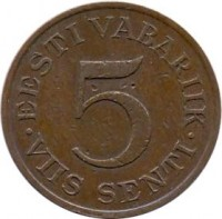 reverse of 5 Senti (1931) coin with KM# 11 from Estonia. Inscription: EESTI VABARIIK 5 VIIS SENTI