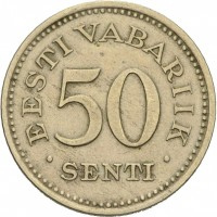 reverse of 50 Senti (1936) coin with KM# 18 from Estonia. Inscription: EESTI VABARIIK 50 SENTI