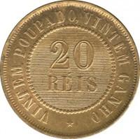 reverse of 20 Réis (1889 - 1912) coin with KM# 490 from Brazil. Inscription: VINTEM POUPADO, VINTEM GANHO 20 REIS