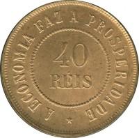 reverse of 40 Réis (1889 - 1912) coin with KM# 491 from Brazil. Inscription: A ECONOMIA FAZ A PROSPERIDADE 40 RÉIS