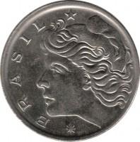 obverse of 50 Centavos (1967) coin with KM# 580 from Brazil. Inscription: * BRASIL *