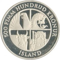 obverse of 500 Krónur - 1100th Anniversary to 1st Settlement in Iceland (1974) coin with KM# 20 from Iceland. Inscription: 500 FIMM HUNDRUD KRÓNUR ÍSLAND