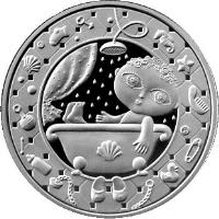 reverse of 1 Rouble - Aquarius (2009) coin with KM# 332 from Belarus.