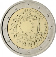 obverse of 2 Euro - 30th Anniversary to European Union flag (2015) coin from Slovenia. Inscription: SLOVENIJA 1985-2015