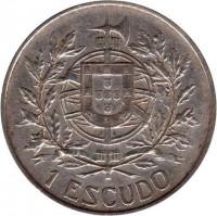 reverse of 1 Escudo - October, 5 1910: Birth of the Republic (1910) coin with KM# 560 from Portugal. Inscription: 1 ESCUDO