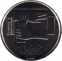 reverse of 1.5 Euro - Internaitonal Medical Care: AMI (2008) coin with KM# 828 from Portugal. Inscription: CONTRA A INDIFERENÇA 1½€