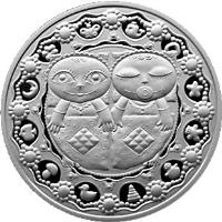 reverse of 1 Rouble - Gemini (2009) coin with KM# 318 from Belarus.