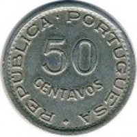 reverse of 50 Centavos - 300th Anniversary of Revolution of 1648 (1948 - 1950) coin with KM# 72 from Angola. Inscription: REPÚBLICA · PORTUGUESA 50 CENTAVOS