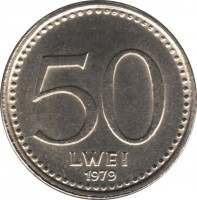 reverse of 50 Lwei (1977 - 1979) coin with KM# 90 from Angola. Inscription: 50 LWEI 1979