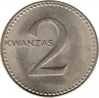 reverse of 2 Kwanzas (1977) coin with KM# 84 from Angola. Inscription: KWANZAS 2