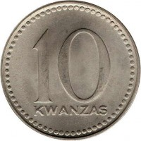 reverse of 10 Kwanzas (1977 - 1978) coin with KM# 86 from Angola. Inscription: 10 KWANZAS