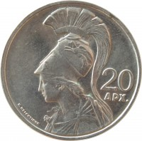 reverse of 20 Drachmai (1973) coin with KM# 112 from Greece. Inscription: 20 ΔΡΧ