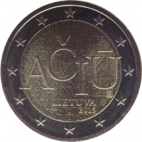 obverse of 2 Euro - Lithuanian Language (2015) coin with KM# 213 from Lithuania. Inscription: AČIŪ LIETUVA 2015