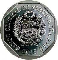 obverse of 1 Nuevo Sol - Wealth and Pride of Peru: Vicus Ceramic (2015) coin with KM# 394 from Peru. Inscription: BANCO CENTRAL DE RESERVA DEL PERÚ 2015