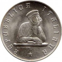 obverse of 100 Lire - 900th Anniversary of the University of Bolonga (1988) coin with KM# 127 from Italy. Inscription: REPUBBLICA ITALIANA