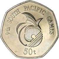 reverse of 50 Toea - 9th South Pacific Games (1991) coin with KM# 31 from Papua New Guinea. Inscription: 9th SOUTH PACIFIC GAMES 50t