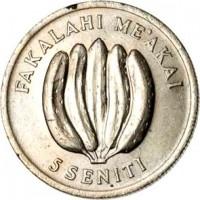reverse of 5 Seniti - Taufa'ahau Tupou IV - FAO (1975 - 1979) coin with KM# 44 from Tonga. Inscription: FAKALAHI ME'AKAI 5 SENITI