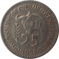 reverse of 25 Mils - Elizabeth II (1955) coin with KM# 35 from Cyprus. Inscription: GOVERNMENT OF CYPRUS · TWENTY FIVE MILS 25 · 1955 ·