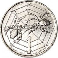 reverse of 1 Lira - Animals: Spiders in Web (1975) coin with KM# 40 from San Marino. Inscription: 1