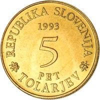 obverse of 5 Tolarjev - 300th Anniversary of Establishment of Operosorum Labacensium Academia (1993) coin with KM# 12 from Slovenia. Inscription: REPUBLIKA SLOVENIJA 1993 5 PET TOLARJEV