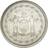 obverse of 25 Cents - Elizabeth II - Avifauna of Belize: Blue-Crowned Motmot (1975 - 1981) coin with KM# 49 from Belize. Inscription: BELIZE SUB UMBRA FLOREO 1975