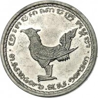 obverse of 10 Centimes - Norodom Sihanouk (1953) coin with KM# 51 from Cambodia.