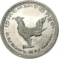 obverse of 10 Sen - Norodom Sihanouk (1959) coin with KM# 54 from Cambodia.